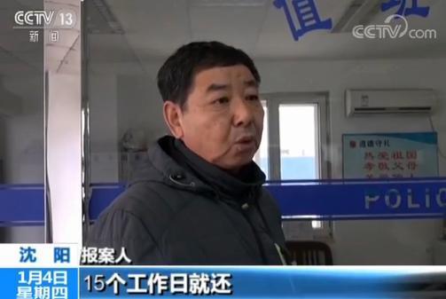 港媒惊曝中国海军雄心 拥360