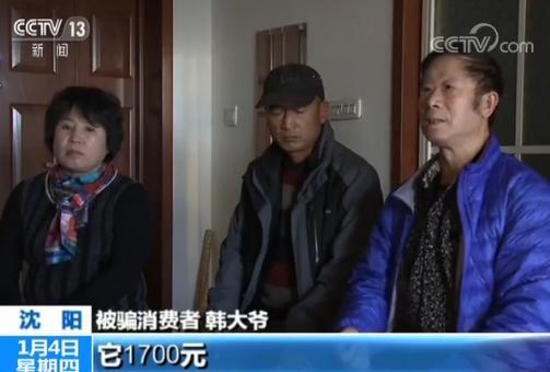 2018年北京土地第一每每有老