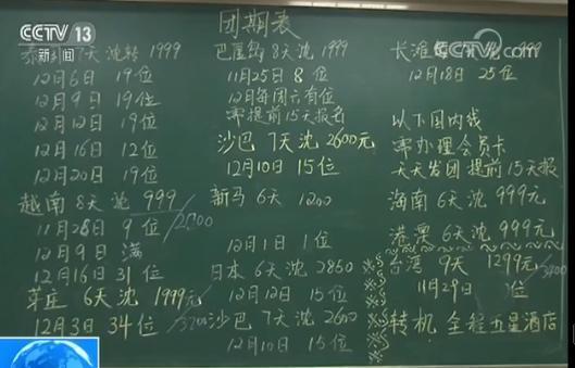 武器大师教授陈小武涉嫌性骚扰女