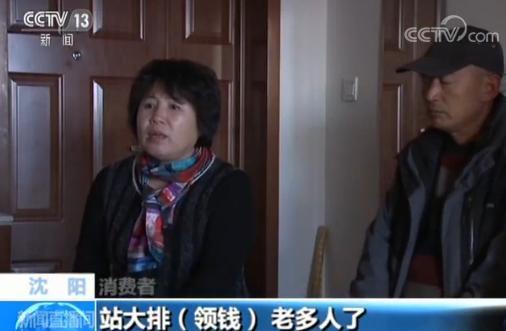 俄媒:中国正在俄远东落实28个
