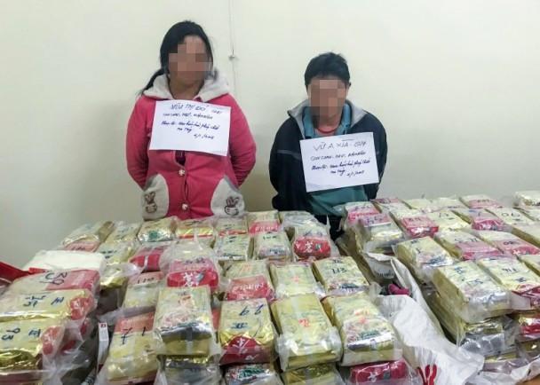越南破获史上最大宗海洛因走私案 市值近2000万