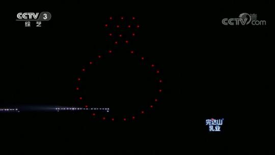 央视元旦晚会 无人机编队表演与百人婚礼浪漫相遇