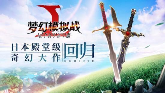 等待了21年 经典SRPG《梦幻模拟战》新作公布!