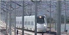 春运首日火车票开售 可通过网络和电话订票
