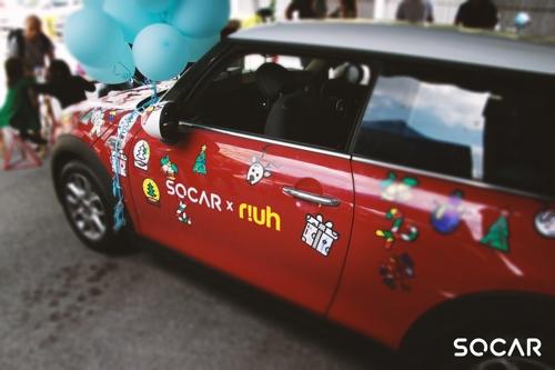 韩国共享汽车初创公司SoCar 登陆马来西亚