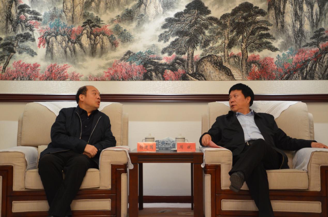 杨建国: 以高质量发展引领平顶山转型升级