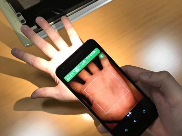 """日本开发出""""刷手支付"""" 无需再用手机与信用卡"""