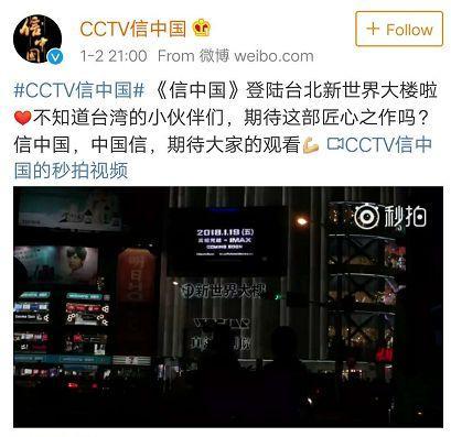 央视在全球都能播的一个广告,竟在中国自家的土地上被禁了!