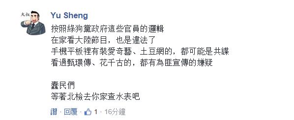 网上娱乐平台大全:央视在全球都能播的一个广告,竟在中国自家的土地上被禁了!