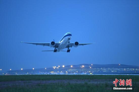 两部门:鼓励航空运输企业对特殊消费群体购票优惠