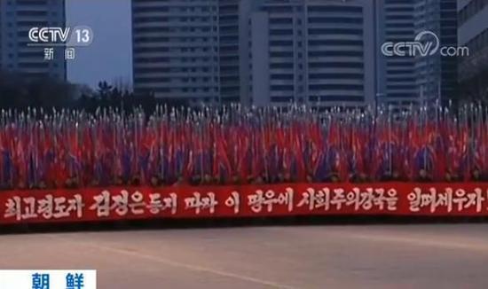 朝鲜民众集会 誓言跟随金正恩建设社会主义强国