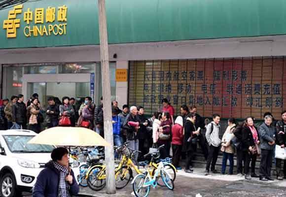 戊戌年生肖邮票发行 民众冒雨排队抢购