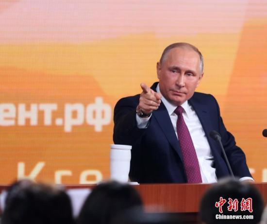 俄为普京竞选新一届总统启动选民签名收集工作