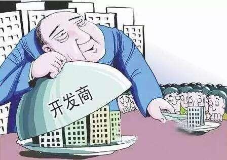 南京一楼盘涉嫌捂盘