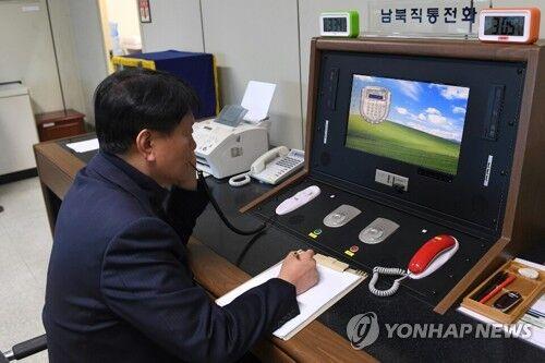 韩国通过板门店联络渠道与朝方通电话 继续商讨代表团事宜
