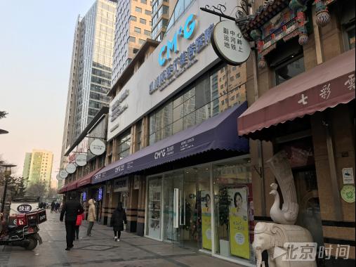 女子在北京凯润婷医疗美容医院打玻尿酸后失明