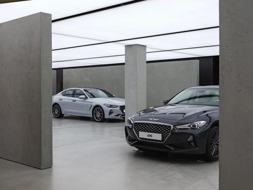 现代在首尔设立捷恩斯品牌江南展厅 即将开业