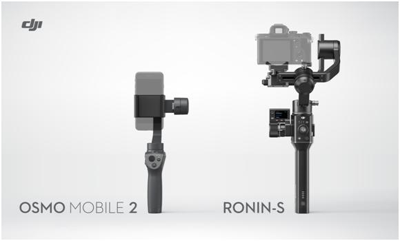 CES2018:大疆发布灵眸手机云台2和手持云台新品