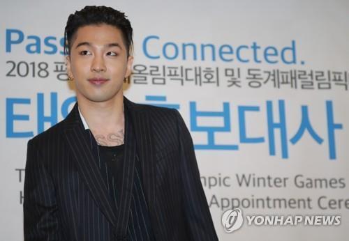 BIGBANG太阳将发平昌冬奥加油歌《Louder》