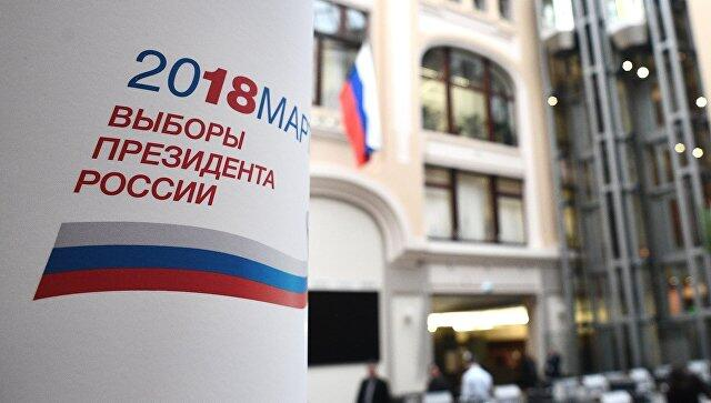 俄中选委:共收到67名准候选人有意参加总统选举的通知