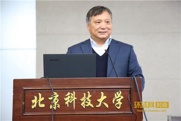 北京市高等教育学会美育研究会2017年年会 暨美育高峰论坛在北京科技大学召开