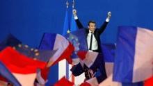 意在增强全球影响力 港媒称法国总统马克龙访华或将聚焦贸易问题