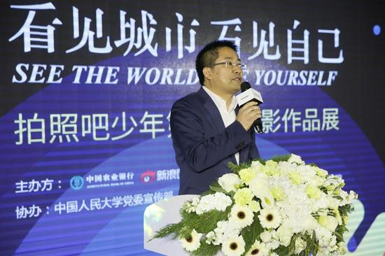 中国农业银行企业文化部新闻处处长潘国伟在开幕式上致辞。