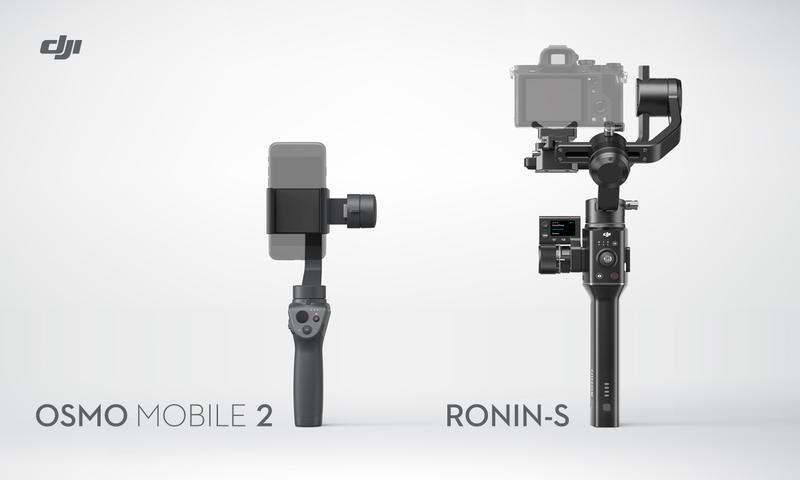 大疆CES发布灵眸Osmo手机云台2、如影Ronin-S手持单反云台 价格良心