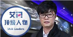 艾诚专访应书岭:谁将一统未来移动电竞的江湖?