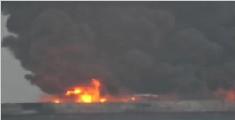 巴拿马油船与中国货船 在东海海域碰撞失火