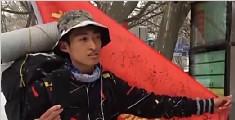 26岁小伙徒步28天看世界 圆梦去西藏