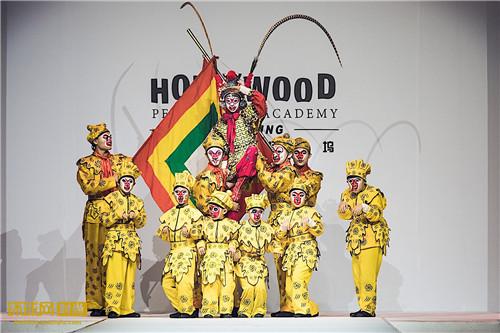 2018好莱坞艺术表演学院SHOWCASE选拔发布会在京举行