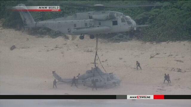 驻日美军直升机事故不断,美防长向日方道歉
