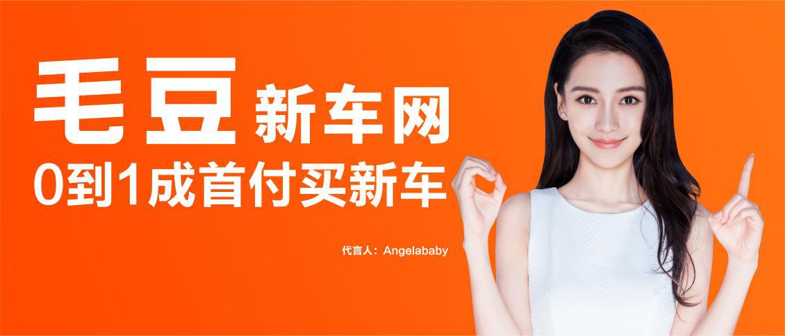 毛豆新车网与三菱达成合作 助力三菱开拓市场