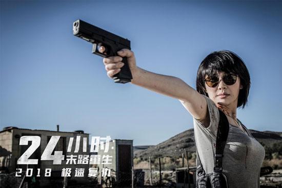 女警察的丝美脚妻照-由许晴、伊桑.霍克领衔主演的好莱坞犯罪动作电影《24小时:末路重