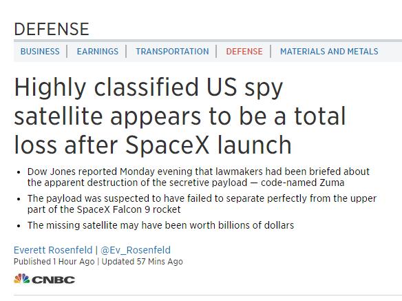 美国机密卫星发射或失败 损失或达几十亿美元