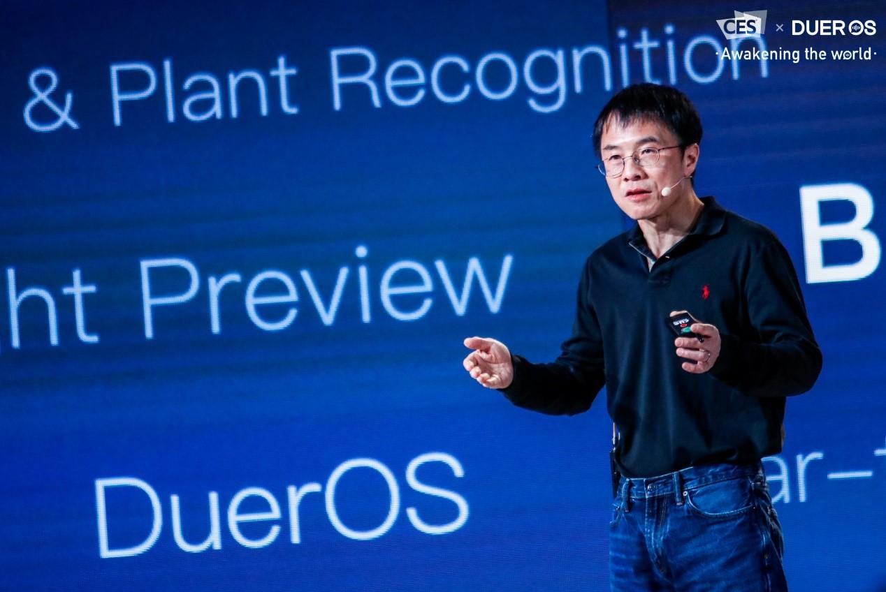 "【CES 2018】 ""中国速度""来了!百度DuerOS连发三款硬件"