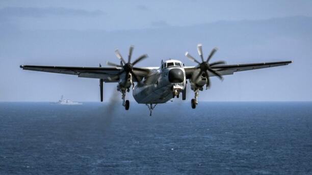 美军两月前坠海运输机位置确定 打捞深度将破纪录
