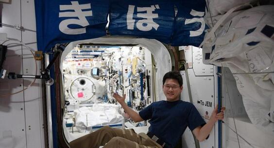 想长个子去太空?日本宇航员称逗留太空三周长高9厘米