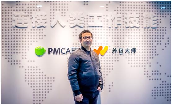 PMCAFF完成A+轮融资 AI技术助理服务效率提升