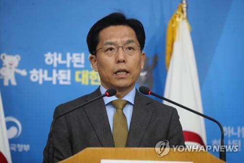日本拒绝接受慰安妇协议后续措施 韩外交部回应