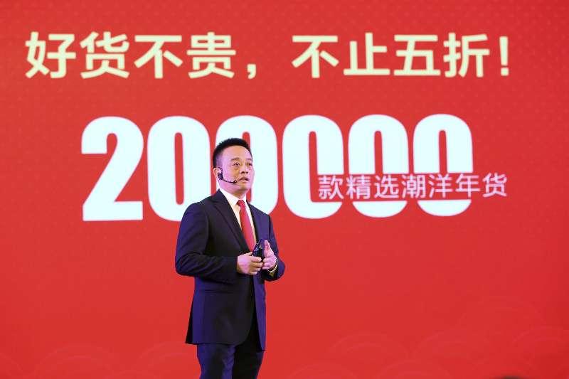 集结20万款全球好货 苏宁年货节最快2小时内送到