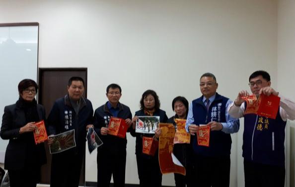 农民历上印日本军旗,台湾省新竹市想啥呢?