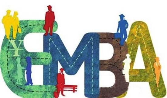 MBA與EMBA課程究竟有何區別