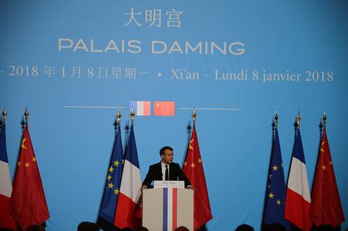 法媒:旅法侨界赞马克龙在西安大明宫的演讲