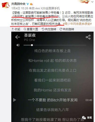 李小冉意外上热搜 网友发现这个42岁女人不简单