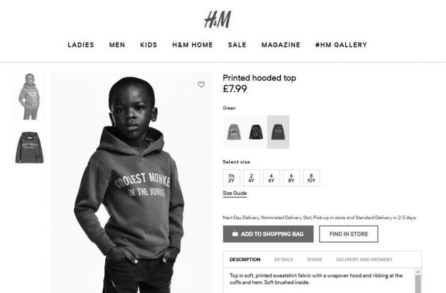 "H&M广告暗指黑人小孩是""丛林中的猴子""遭批""缺乏常识"""