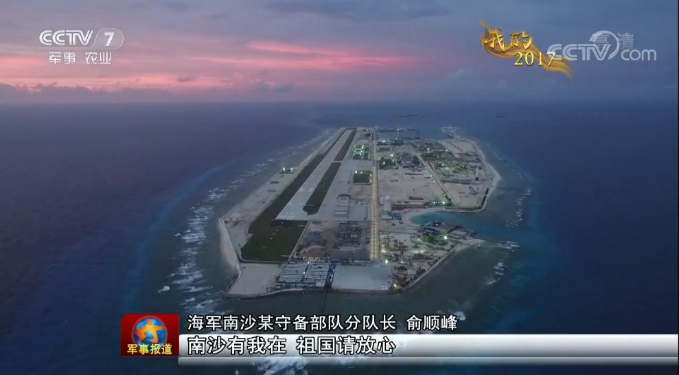 菲防长称中方在南海违背承诺 菲总统府挺中国