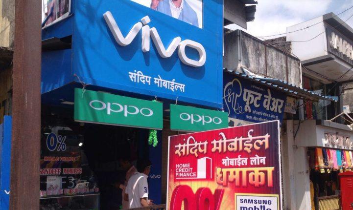 下调利润分成 OPPO与vivo遭印度合作伙伴抵制