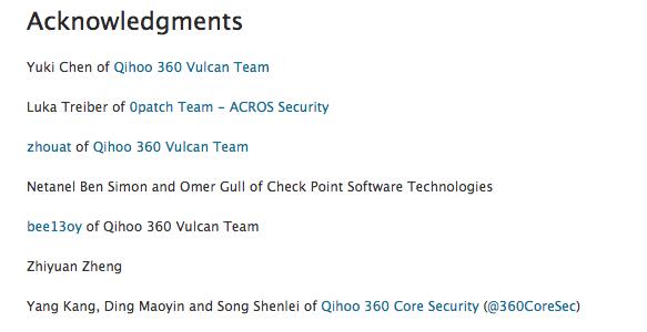 """360截获""""噩梦公式二代""""Office 0day漏洞攻击"""